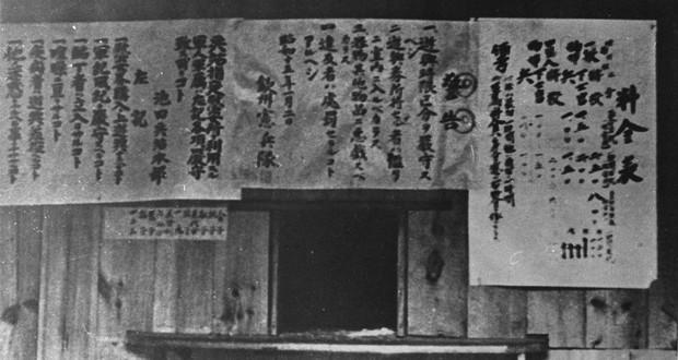 従軍慰安婦「強制連行はない」「軍関与ない」…菅首相の知られざる ...