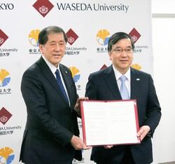 東大と早稲田の連携は日本の危機感を反映(今年3月)