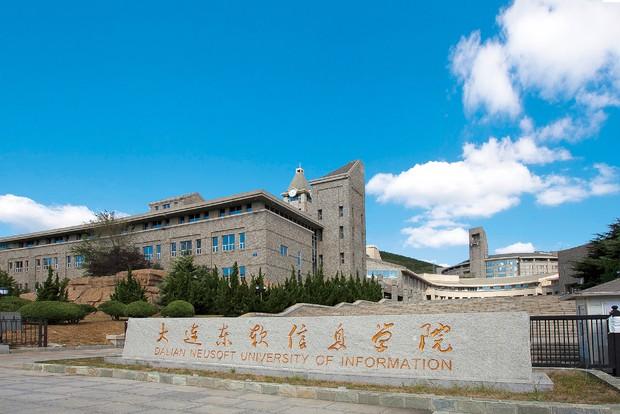 最初に設立された大連東軟信息学院のほかに二つの分校がある