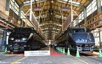 Kyushu Railway Co.'s new sightseeing train