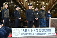 A new set of uniforms to be worn by train crew on Kyushu Railway Co.'s new sightseeing train