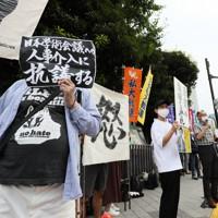 日本学術会議への人事介入に反対するとして、首相官邸前で抗議活動をする人たち=東京都千代田区で2020年10月3日午後3時5分、吉田航太撮影