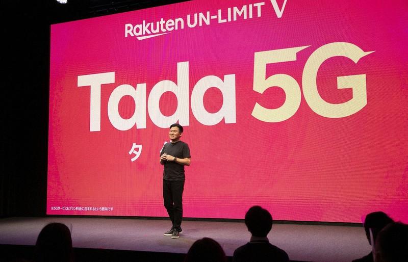 5Gのサービスを開始した楽天モバイル。料金は据え置きで月2980円(楽天モバイル提供)