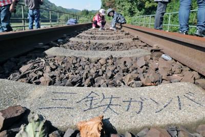 津波で不通になっている三陸鉄道を歩く「三鉄レールウォーキング」で、枕木に書かれたメッセージ=岩手県田野畑村で2011年10月16日午前10時42分、小関勉撮影