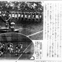 優勝旗を受け取る京城師範の柳恵沢主将(上)。決勝の天理中戦でトライを決める京城師範の柳=南甲子園運動場で1931年1月7日