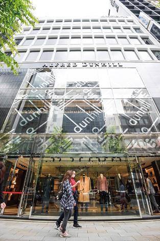基準地価が15年連続最高価格となった東京・銀座の「明治屋銀座ビル」