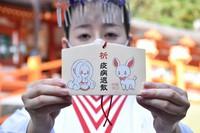 Designer Atsuko Nishida is seen holding an