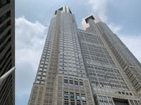 The Tokyo Metropolitan Government headquarters (Mainichi/Makoto Ogawa)