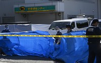 Investigators and others are seen working at the scene of Yamato Transport Co.'s Kobe Kita Suzurandai Center, where two employees were stabbed, in Kita Ward, Kobe, on Oct. 6, 2020. (Mainichi/Tatsuya Fujii)