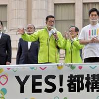 大阪都構想の住民投票が告示され、都構想への賛成を訴える大阪維新の会代表の松井一郎大阪市長(中央)と同代表代行の吉村洋文大阪府知事(前列右)ら。前列左は公明党府本部の佐藤茂樹代表=大阪市中央区で2020年10月12日午前10時57分、平川義之撮影