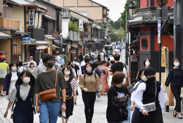 旅行 goto 京都