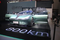 威馬汽車(WMモーター)のEVコンセプトカー「Maven」は航続800キロ(2020年9月の北京モーターショーで筆者撮影)