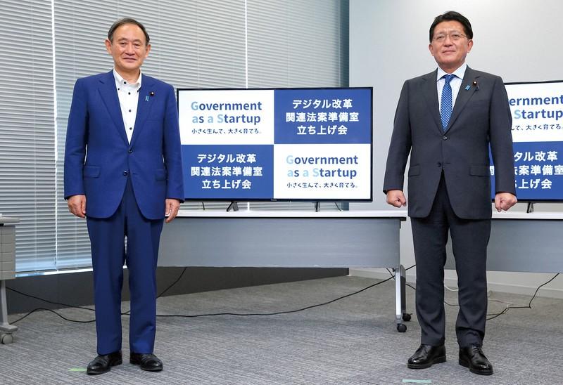デジタル化を重要政策と位置づける菅首相