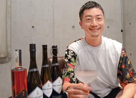 生駒龍史 Clear代表 最高級の日本酒で世界酔わせる