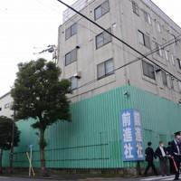 中核派の拠点「前進社」の建物=東京都江戸川区で2020年10月16日午前8時34分、斎藤文太郎撮影