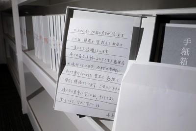 大切な人への手紙が納められた箱が並ぶ「手紙寺」の保管庫=千葉県船橋市で2020年10月14日、宮武祐希撮影