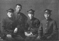 Masao Kume, left, and Ryunosuke Akutagawa, second from right, are pictured during their University of Tokyo days.