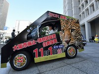 A car decked out in advertising to raise public awareness about the Nov. 1, 2020 referendum on abolishing the city of Osaka and creating the