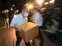 Individuals affiliated with the Tokyo District Public Prosecutors Office and the Japan Fair Trade Commission are seen carrying boxes containing documents confiscated during a search of Mediceo Corp., a company accused of bid-rigging, in Tokyo's Chuo Ward on Oct. 13, 2020. (Mainichi/Koichiro Tezuka)