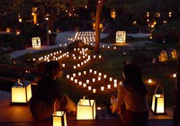 A test run ahead of an event where Torin-in temple's garden will be lit up with lanterns is held in the city of Kyoto's Ukyo Ward on Oct. 15, 2020. (Mainichi/Ai Kawahira)