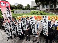 Plaintiffs celebrate the news of their victory in a lawsuit demanding to rectify disparities in treatment of regular and nonregular employees of Japan Post Co. in front of the Supreme Court of Japan in Tokyo's Chiyoda Ward on Oct. 15, 2020. (Mainichi/Kentaro Ikushima)