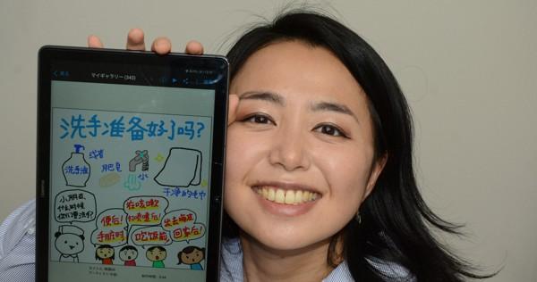 看護師がパンダの漫画で感染予防訴え 香香日記、中国でも反響 - 毎日新聞