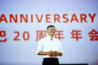 In this Sept. 10, 2019 file photo, Jack Ma, founder of the Alibaba Group, speaks at the company's 20th-anniversary celebration in Hangzhou in eastern China's Zhejiang province. (Chinatopix via AP)