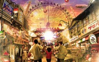 This illustration provided by Seibu Railway Co. shows an image of the Seibuen Yuenchi amusement park after its renovation.