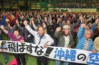 Participants at a rally marking the one-year anniversary of a crash landing of a U.S. military Osprey aircraft in Okinawa Prefecture protest the U.S. military, in the prefectural city of Nago, in December 2017. (Mainichi/Michiko Morizono)