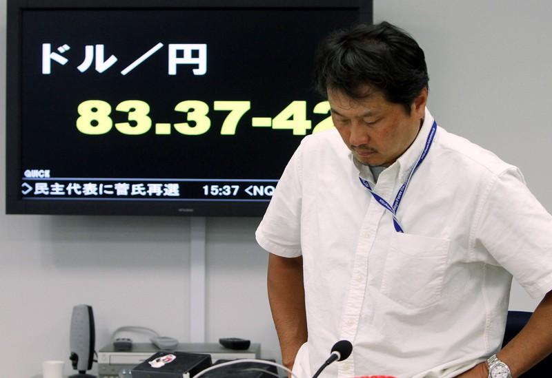2008年の金融危機後に大きく円高に振れた(10年9月)(Bloomberg)