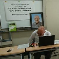 シベリア抑留で亡くなった人の名前を読み上げる朗読会。犠牲者の名簿を作成した村山常雄さんの遺影が掲げられていた=東京都新宿区で8月25日、栗原俊雄撮影