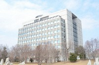 The building housing Ibaraki Prefectural Police headquarters is seen in this file photo taken in Mito. (Mainichi)