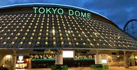 Tokyo Dome is seen in the capital's Bunkyo Ward in this file photo. (Mainichi)
