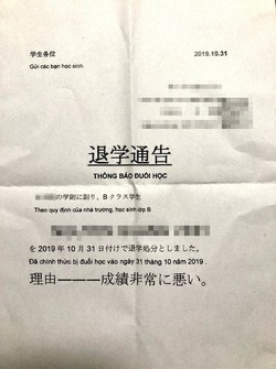 This photograph provided to the Mainichi Shimbun shows a copy of a letter that Dan was handed from his Japanese language school, in November 2019. (Image partially modified.)