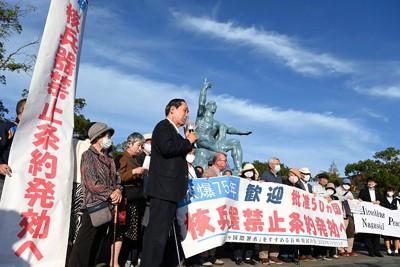 核兵器禁止条約を批准した国が50カ国・地域に達し開かれた集会であいさつする「『ヒバクシャ国際署名』をすすめる長崎県民の会」の朝長万左男共同代表(手前)=長崎市の平和公園で2020年10月25日午後3時54分、徳野仁子撮影