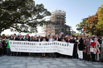 核兵器禁止条約を50カ国・地域が批准したことを受け、原爆ドーム前で横断幕を掲げる被爆者団体関係者ら=広島市中区で2020年10月25日午後3時49分、小出洋平撮影