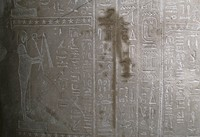 File picture taken Oct.21, 2020 a stain is on Sarcophagus of the prophet Ahmose inside the Egyptian Court of the Neue Museum after smeared with a liquid in Berlin, Germany. (AP Photo/Markus Schreiber, file)