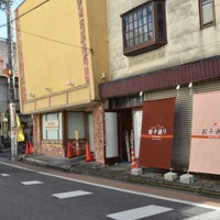 宮染めののれんが設置された「餃子通り」=宇都宮市で2020年10月26日、渡辺佳奈子撮影