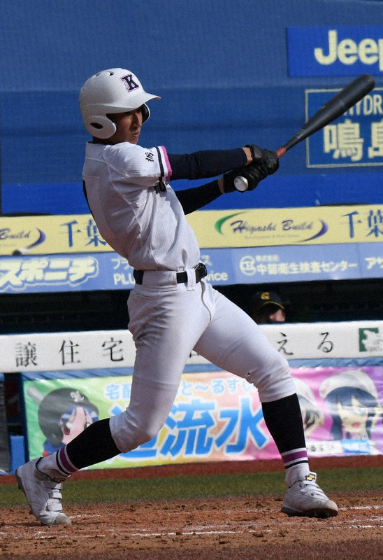 栃木 高校 サイ 野球 県 爆