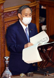 Prime Minister Yoshihide Suga delivers a policy speech during a plenary session of the House of Councillors on Oct. 26, 2020. (Mainichi/Kentaro Ikushima)