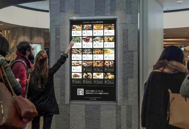 東京駅の商業施設「グランスタ」には電子看板を設置した バカン提供