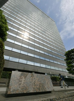 This file photo taken July 26, 2018, shows the building which houses the Justice Ministry in Tokyo. (Kyodo)