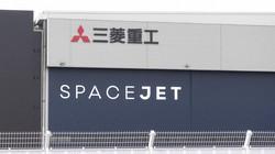 スペースジェットの最終組み立て工場。再び飛び立てるのはいつになるのか……