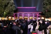 Meiji Jingu's main shrine is seen illuminated during the