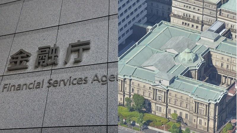 金融庁(左)の検査と日銀(右)の考査は金融機関にとって二重の負担になっているという