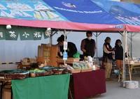 Local specialties are seen on sale at booths at Shimizu Port, where the cruise ship Asuka II stopped, in Shizuoka's Shimizu Ward on Nov. 4, 2020. (Mainichi/Rinnosuke Fukano)