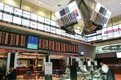 個人投資家が増えるサンパウロ証券取引所 筆者撮影