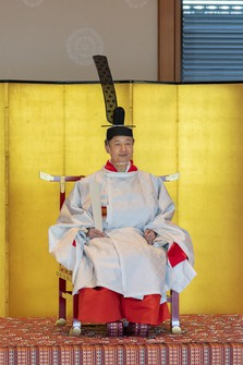 Emperor Naruhito takes part in a ceremony to send Imperial Envoys to Ise Jingu shrine and other places to report that the Ceremonies for Proclamation of Crown Prince will be held, in the Take-no-Ma room of the Imperial Palace in Tokyo on Nov. 5, 2020. (Photo courtesy of the Imperial Household Agency)