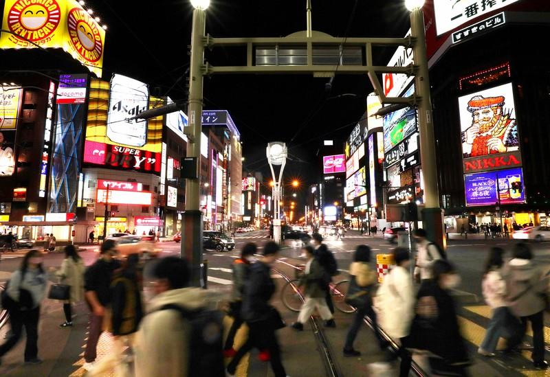 要請 時短 札幌 市