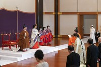In this photo provided by the Imperial Household Agency of Japan, Japan's Crown Prince Akishino, in orange robe, flanked by his wife Crown Princess Kiko, attends a ceremony for formally proclaims Akishino is the first in line to the Chrysanthemum Throne, in front of Emperor Naruhito, left, and Empress Masako, second from left, at the Imperial Palace in Tokyo, Sunday, Nov. 8, 2020. (Imperial Household Agency of Japan via AP)